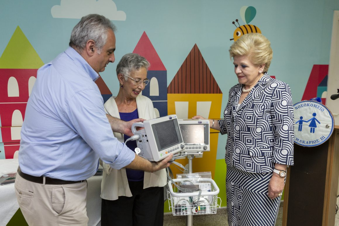 Hospital Donation in Memory of Olga Demetriades
