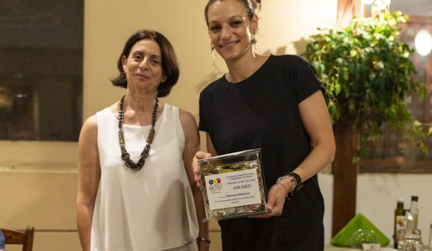 Στην Πλαμίνα το Ετήσιο Βραβείο Εθελοντισμού 2018